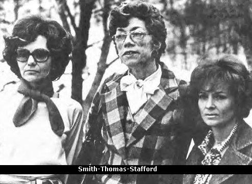 1975 год. Похищение в штате Кентукки