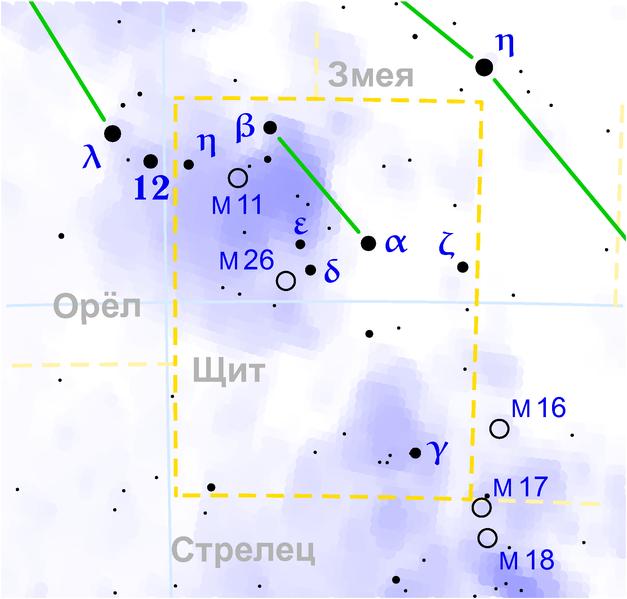 Скопление Дикая Утка находится в Созвездии Щита