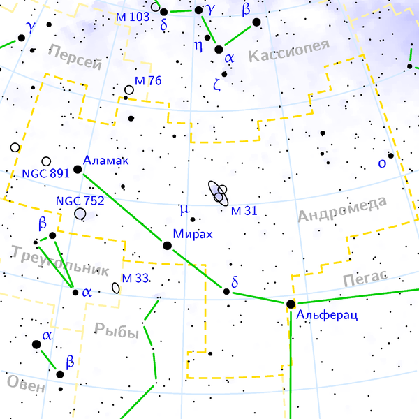 Туманность Андромеды находится в созвездии Андромеды.