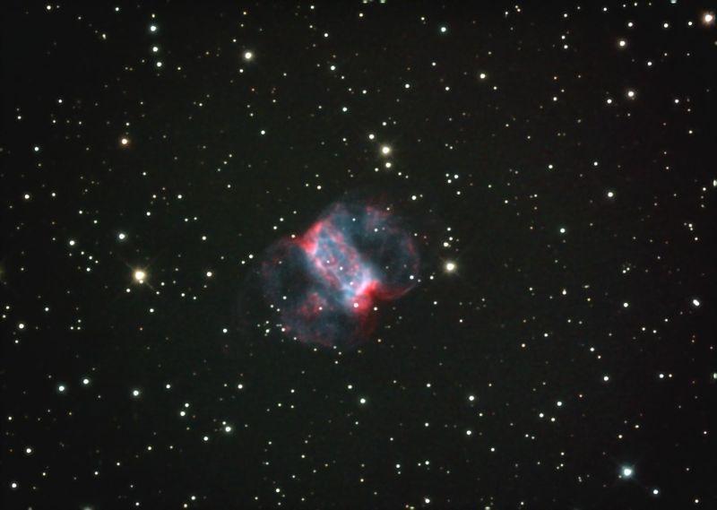 М76 - Туманность Маленькая Гантель