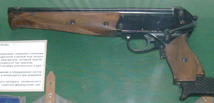 Пистолет ТП-82 – специальное стрелковое оружие космонавтов
