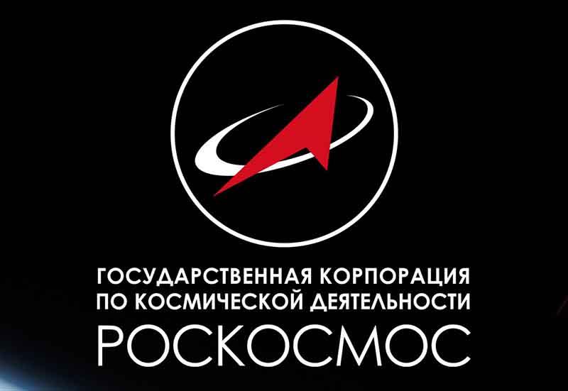 Роскосмос планирует создать свой аналог NASA TV