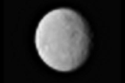 Снимок планеты Церера