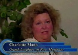 Исповедь миссис Хаффман