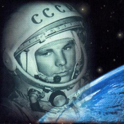 День космонавтики картинка