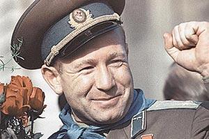 Леонов Алексей Архипович. Краткая биография