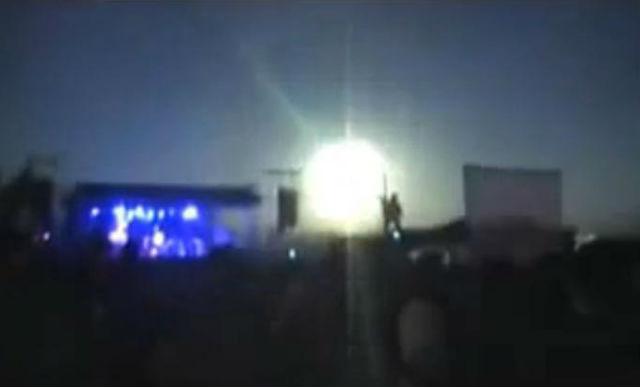 Странная вспышка в Аргентине: ученые подозревают метеор