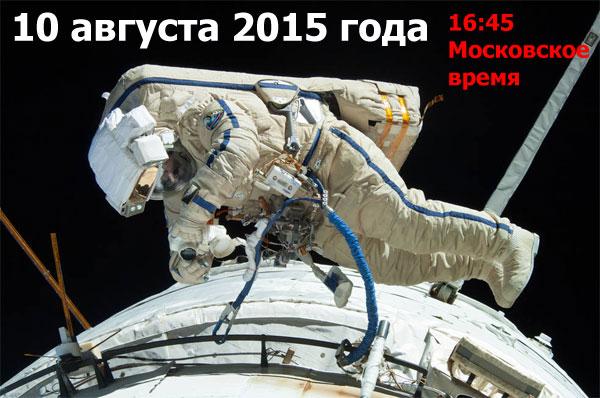 NASA будет транслировать в прямом эфире выход космонавтов в открытый космос