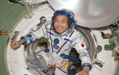 Япония ищет способы передачи энергии из космоса
