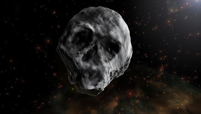 Астероид в виде черепа
