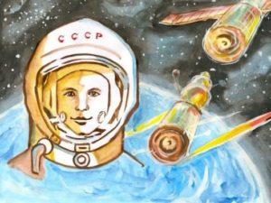 День Космонавтики 2019