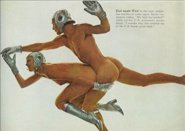 Playboy, 1975