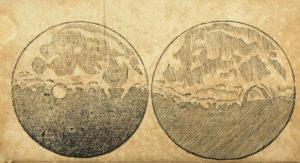 Первая карта Луны