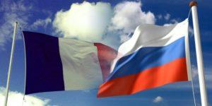 Россия и Франция готовят соглашение по исследованию дальнего космоса