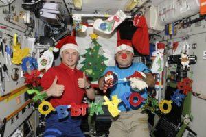 Космические туристы могут встретить Новый год на МКС