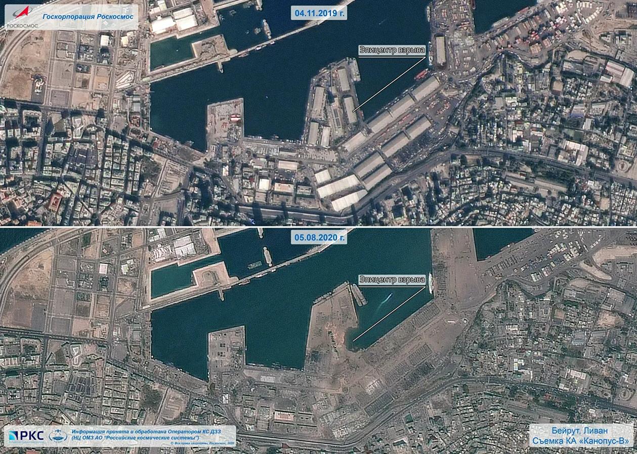 Фото порта Бейрута из космоса до и после взрыва